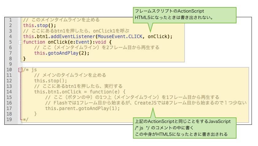 testBscript